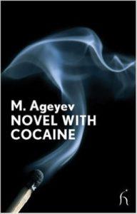 ageyev